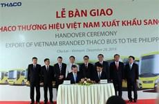 THACO向菲律宾出口越南品牌大巴车