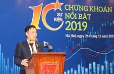 2019年越南十大证券事件对外公布