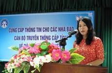 越南人口质量有改善