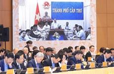 提出突破性解决方案 全力化解经济发展中的困难