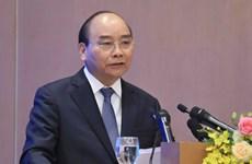 越通社简讯2019.12.31
