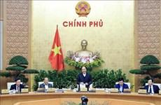 政府12月份例行会议集中讨论立法工作