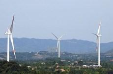 广治省投资兴建三家风力发电场