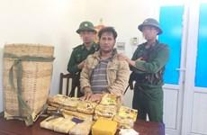 越南广治省与老挝联合破获一起从老挝运输毒品入境越南的案件