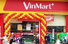 越南Masan集团股份公司接收温纳集团子公司的83.74%普通股