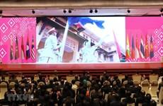 2020年东盟主席年:彰显越南在地区和世界格局中新地位的机会