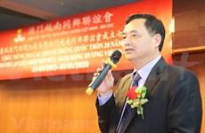 旅居中国澳门越南人群体举行迎新年活动