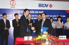 日本、中国和韩国加强与东盟国家的银行合作