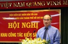 胡志明市人民检察院及时解决多起复杂案件获民众称赞