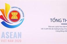 2020年东盟年标徽正式公布