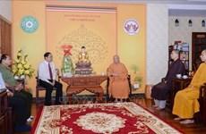 陈青敏看望慰问越南佛教协会治事理事会主席释善仁长老