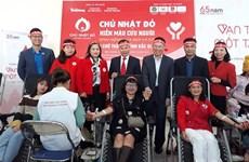 全国多地举行2020年红色星期日--春红无偿献血活动