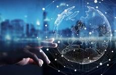 马来西亚促进数字经济发展
