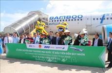 越南平定省扶吉机场迎来的首个国际航班
