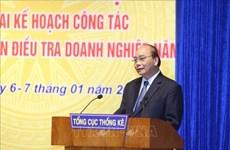 阮春福:统计部门需要提高有关宏观经济分析与预测的统计质量
