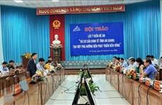 越南富布赖特专家们:安江省应注重发展现代农业