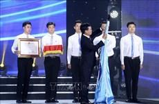 越南学生协会被授予一级独立勋章