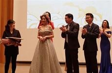 东京国际大学学生获得在日越南人选美比赛桂冠