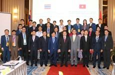 越南与泰国加强预防打击毒品合作