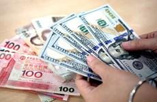 1月7日越盾对美元汇率中间价上调7越盾