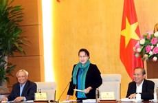 国会主席阮氏金银:越南法律体系不断健全完善