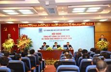 政府副总理郑廷勇:越南油气集团为国家的共同发展成就作出重要贡献