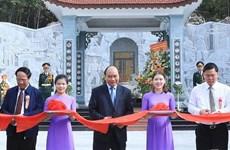 政府总理阮春福出席广南省烈士庙落成仪式