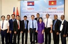 越南与柬埔寨交换宗教工作经验