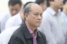 岘港市原领导被判有期徒刑25至27年