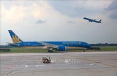 越南调整航班的飞行路线  以避开中东地区