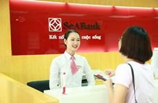 越南东南亚商业股份银行实现突破性增长 利润翻倍