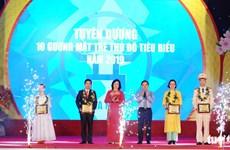首都河内举行2019年模范青年表彰会 10名优秀青年获表彰