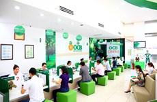 日本青空银行收购越南东方银行15%股份