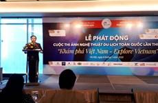 """""""探索越南""""的旅游艺术摄影大赛正式启动"""