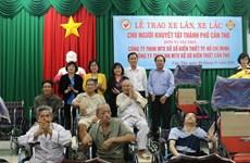 2020庚子春节即将来临:越南全国各地纷纷开展春节送温暖活动