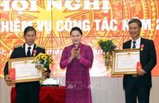 国会主席阮氏金银出席国家审计署举行的2020年工作部署会议