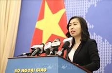 外交部发言人:确保在中东地区的越南公民的生命安全