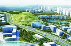 政府总理阮春福签发决定 成立岘港集中式信息技术产业园