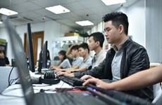 """""""全球网络空间安全竞赛""""将于2020年2月在河内举行"""