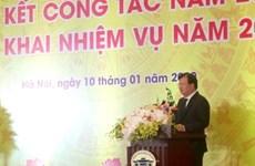 越南政府副总理郑廷勇:保障能源安全更好服务于经济社会的发展