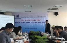 越南提出2020年越南国内经济增长的两种情景