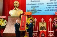 柬埔寨向黄势善少将追授荣誉勋章