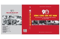 《越南共产党90周年》纪念画册问世