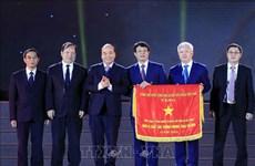 越南政府总理阮春福出席越南水泥行业120周年纪念典礼