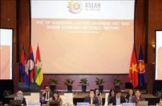 第18次柬老缅越经济高官会议在河内召开
