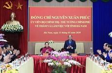 阮春福总理:河南省应充分发挥首都门户优势 超额完成各项目标计划
