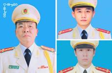 同心妨碍公务案:三名公安烈士的葬礼将于16日举行