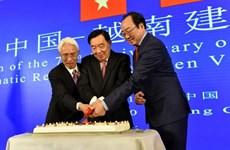 庆祝越中建交70周年纪念典礼在北京举行