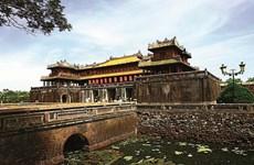 在顺化古都遗迹的基础上面向建设遗产城市