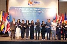 东盟各国协力促进贸易便利化